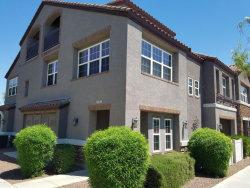 Photo of 2205 E Huntington Drive, Phoenix, AZ 85040 (MLS # 5709686)