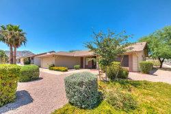 Photo of 4246 E Mandan Street, Phoenix, AZ 85044 (MLS # 5709891)