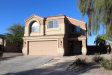 Photo of 24016 N Oasis Boulevard, Florence, AZ 85132 (MLS # 5710646)