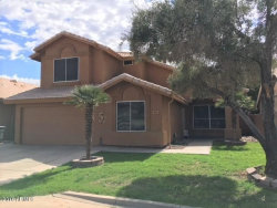 Photo of 1057 W Elgin Street, Chandler, AZ 85224 (MLS # 5715555)