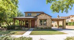 Photo of 3120 N Evergreen Street, Buckeye, AZ 85396 (MLS # 5725060)