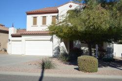 Photo of 16144 W Clinton Street, Surprise, AZ 85379 (MLS # 5725329)