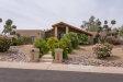 Photo of 10755 E Cholla Lane, Scottsdale, AZ 85259 (MLS # 5725437)