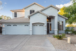 Photo of 2454 E Glass Lane, Phoenix, AZ 85042 (MLS # 5735609)
