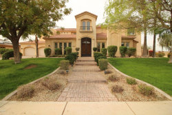 Photo of 4922 N Greentree Drive E, Litchfield Park, AZ 85340 (MLS # 5736444)