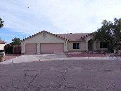 Photo of 10951 W Alice Avenue W, Peoria, AZ 85345 (MLS # 5736642)