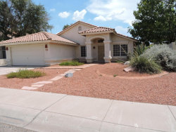 Photo of 7439 W Williams Drive, Glendale, AZ 85310 (MLS # 5737869)