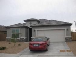 Photo of 13631 W Desert Moon Way, Peoria, AZ 85383 (MLS # 5738075)