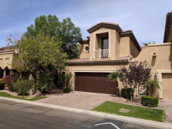 Photo of 3424 E Lions Street, Phoenix, AZ 85018 (MLS # 5738141)