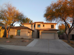 Photo of 3140 E Doral Drive, Chandler, AZ 85249 (MLS # 5738413)