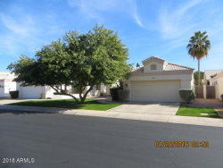 Photo of 2109 E Mallard Court, Gilbert, AZ 85234 (MLS # 5738792)