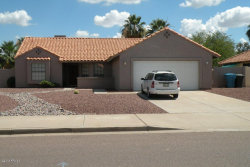 Photo of 5637 E Paradise Lane, Scottsdale, AZ 85254 (MLS # 5739113)