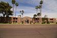 Photo of 7110 E Continental Drive, Unit 1005, Scottsdale, AZ 85257 (MLS # 5739122)