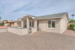 Photo of 238 E Tulane Drive, Tempe, AZ 85283 (MLS # 5739229)