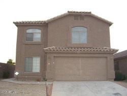 Photo of 10601 W Monte Vista Road, Avondale, AZ 85392 (MLS # 5754400)