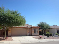 Photo of 12219 W Hadley Street, Avondale, AZ 85323 (MLS # 5755018)
