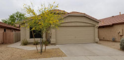 Photo of 4611 E Abraham Lane, Phoenix, AZ 85050 (MLS # 5755742)