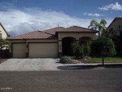 Photo of 15781 W Mercer Lane, Surprise, AZ 85379 (MLS # 5755902)