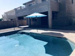 Photo of 14138 W Ventura Street, Surprise, AZ 85379 (MLS # 5755973)