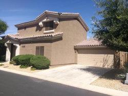 Photo of 15610 N Hidden Valley Lane, Peoria, AZ 85382 (MLS # 5756266)