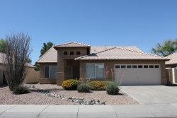 Photo of 8425 W Paradise Drive, Peoria, AZ 85345 (MLS # 5756734)