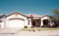 Photo of 7322 E Gallego Lane, Scottsdale, AZ 85255 (MLS # 5760643)