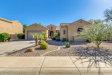 Photo of 4235 S Rock Street, Gilbert, AZ 85297 (MLS # 5762887)