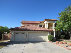 Photo of 11304 W Primrose Drive, Avondale, AZ 85392 (MLS # 5768526)