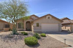 Photo of 10359 E Morning Star Drive, Scottsdale, AZ 85255 (MLS # 5769752)