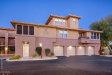 Photo of 19777 N 76th Street, Unit 1211, Scottsdale, AZ 85255 (MLS # 5770341)
