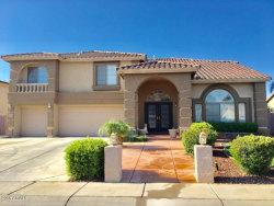 Photo of 13607 W Reade Avenue, Litchfield Park, AZ 85340 (MLS # 5770499)
