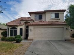 Photo of 16144 W Latham Street, Goodyear, AZ 85338 (MLS # 5771962)