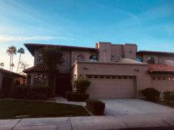 Photo of 4051 E Lupine Avenue, Phoenix, AZ 85028 (MLS # 5778479)