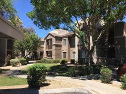 Photo of 17017 N 12th Street, Unit 2063, Phoenix, AZ 85022 (MLS # 5782643)