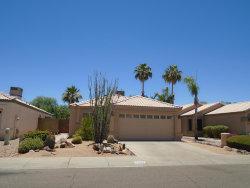 Photo of 4333 E Hartford Avenue, Phoenix, AZ 85032 (MLS # 5782656)
