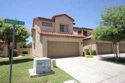 Photo of 1115 W Mango Drive, Gilbert, AZ 85233 (MLS # 5783226)