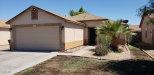 Photo of 11809 W Dahlia Drive, El Mirage, AZ 85335 (MLS # 5784067)
