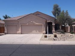 Photo of 658 E Ranch Road, Gilbert, AZ 85296 (MLS # 5784562)
