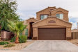 Photo of 7253 W Aurelius Avenue, Glendale, AZ 85303 (MLS # 5791625)