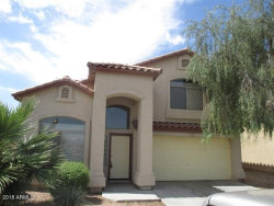 Photo of 12625 W Colter Street, Litchfield Park, AZ 85340 (MLS # 5794208)