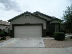 Photo of 16203 W Post Drive, Surprise, AZ 85374 (MLS # 5794446)