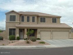 Photo of 7440 W Tether Trail, Peoria, AZ 85383 (MLS # 5794615)