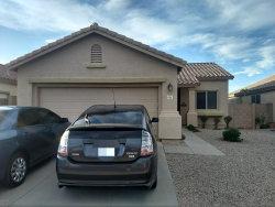 Photo of 6722 W Shannon Street, Chandler, AZ 85226 (MLS # 5794747)
