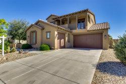 Photo of 16041 W Ashland Avenue, Goodyear, AZ 85395 (MLS # 5795065)