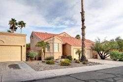 Photo of 10697 N 113th Street, Scottsdale, AZ 85259 (MLS # 5797049)