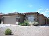 Photo of 43630 W Rio Grande Drive, Maricopa, AZ 85138 (MLS # 5803443)