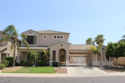 Photo of 12607 W San Miguel Avenue, Litchfield Park, AZ 85340 (MLS # 5805926)