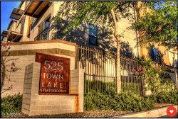 Photo of 525 W Lakeside Drive, Unit 108, Tempe, AZ 85281 (MLS # 5806336)
