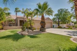 Photo of 6319 E Juniper Avenue, Scottsdale, AZ 85254 (MLS # 5806635)