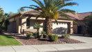 Photo of 3737 N 141st Drive, Goodyear, AZ 85395 (MLS # 5807063)